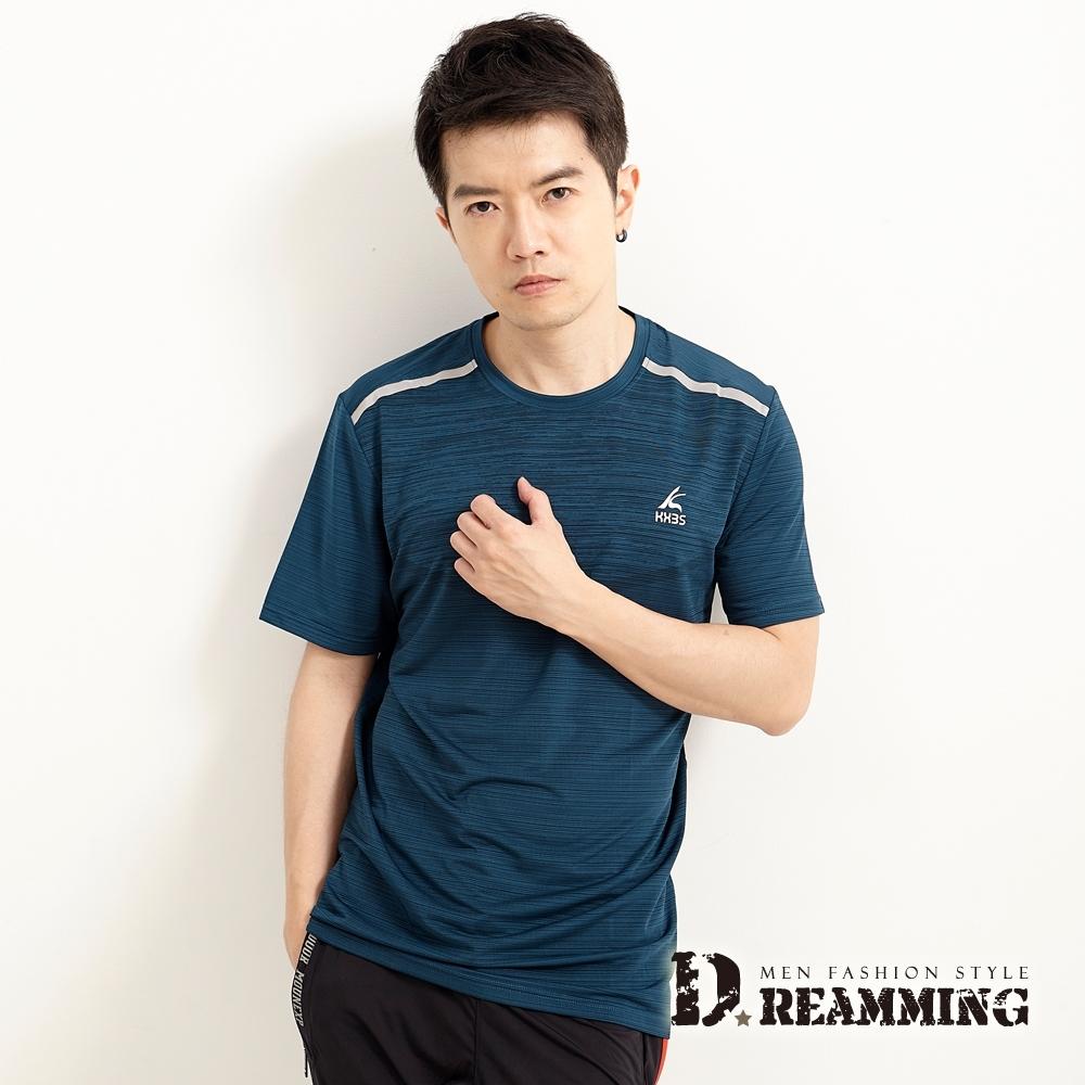 Dreamming V型混色印花彈力圓領運動短T 親膚 涼感 透氣-共二色 (湖藍)