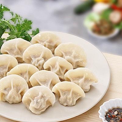 任選_鼎尚鮮 香菇瓜仔雞肉手工水餃(20入)