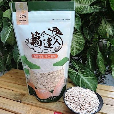 藕達人 手工純蓮藕粉(150g)