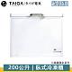 TAIGA大河 200公升超低溫臥式冷凍櫃 CB1061 (全新福利品) product thumbnail 1