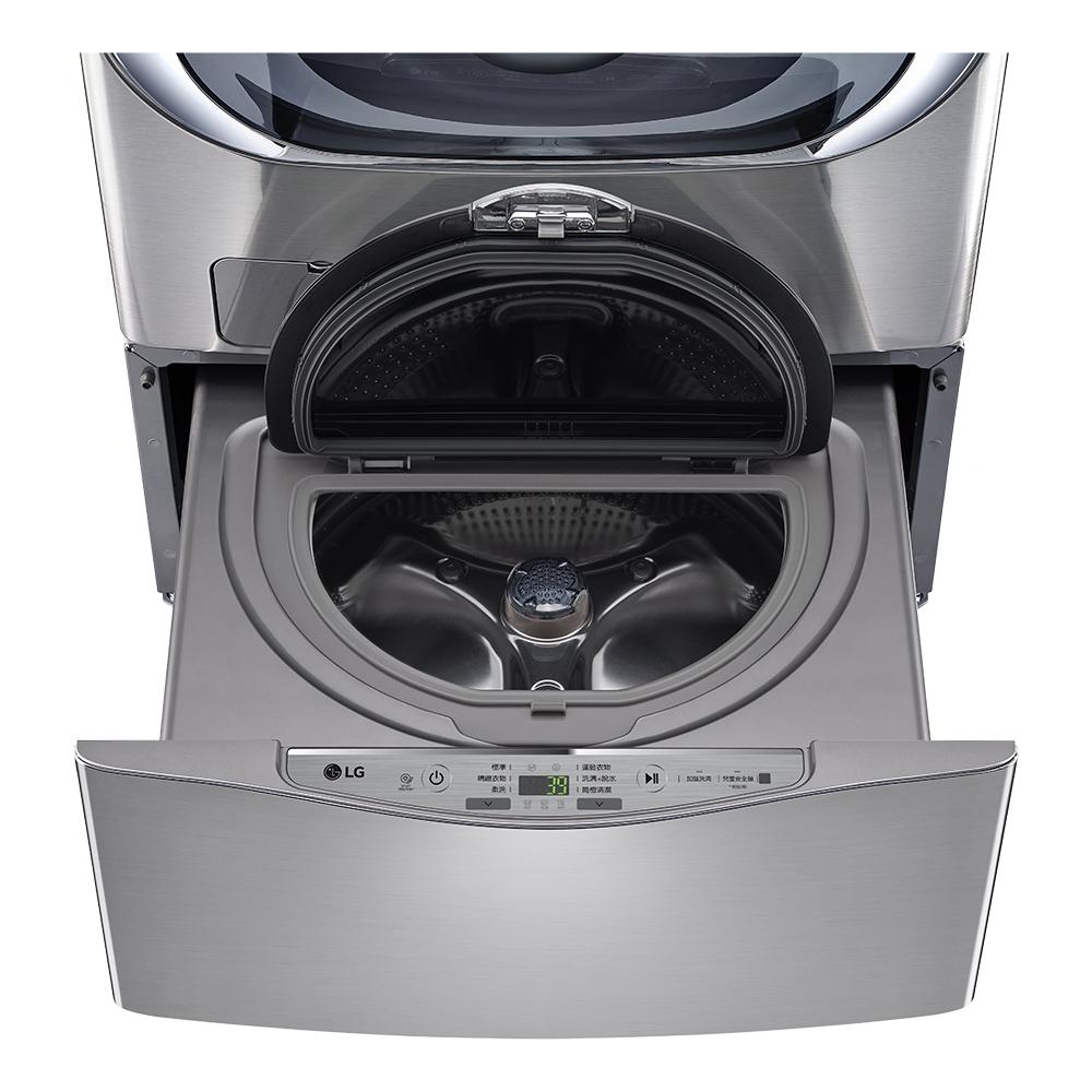 LG樂金 TWINWash 2.5KG Mini洗衣機 WT-D250HV 星辰銀