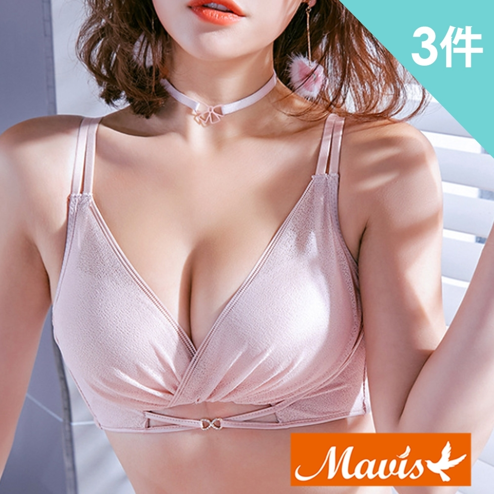 Mavis瑪薇絲-網紗美胸無鋼圈透氣內衣(3件組)