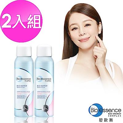 Bio-essence碧歐斯 BIO水感舒緩微礦亮白噴霧100ml(2入組)