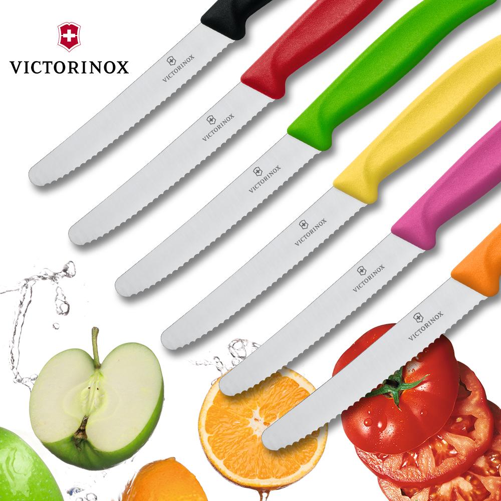 VICTORINOX 瑞士維氏番茄刀-2支入(6色任選)