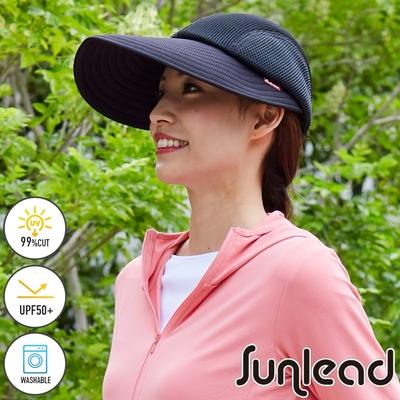 Sunlead 超輕量。涼感透氣吸水速乾CoolPass防曬帽/遮陽帽 (黑色)