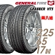【General Tire 將軍】 HT5-225/65/17 舒適靜音 濕地性能 優異的抓地力輪胎 二入 GRABBER HT5 2256517 225-65-17 225/65 R17 product thumbnail 2