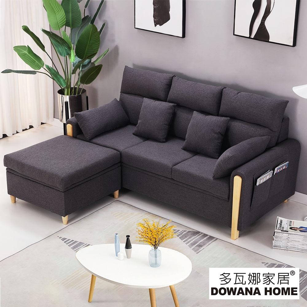 多瓦娜-可樂果置物L型布沙發/三人+腳椅 product image 1