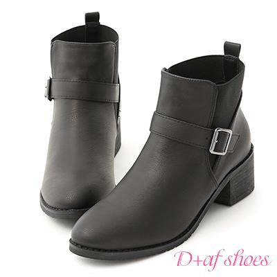 D+AF 率性時尚.側釦環中跟切爾西短靴*黑