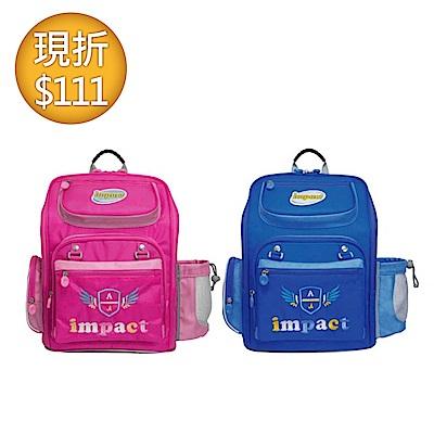 【IMPACT】標準型夢想書包 IM00337