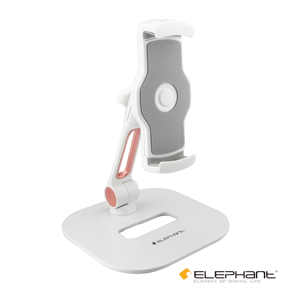 ELEPHANT 斯馬特 雙屏手機平板架(IPA010WH)簡約白