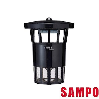 SAMPO聲寶強效UV捕蚊燈(戶外型) ML-WN09E