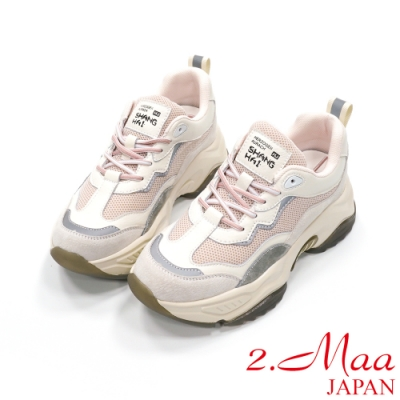 2.Maa 時尚潮鞋‧牛皮拼接網布綁帶厚底鞋 - 粉