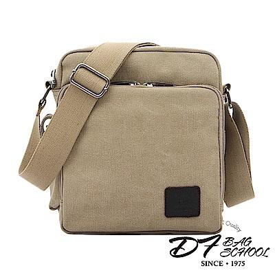 DF BAGSCHOOL - 韓版時尚男士旅行帆布側背包-共3色