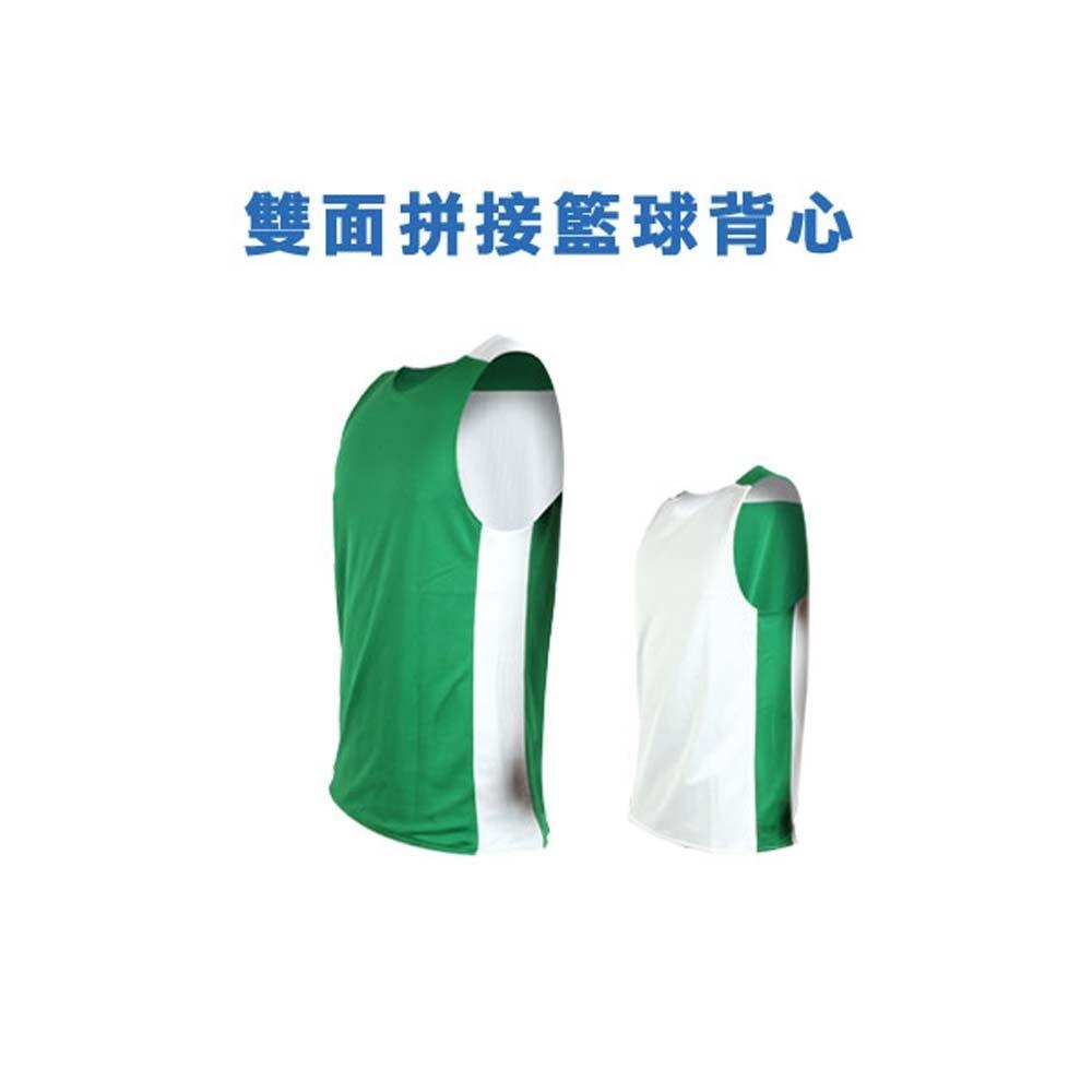 INSTAR 男女 雙面剪接籃球背心 綠白