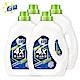 白蘭 4X酵素極淨超濃縮洗衣精除菌淨味瓶裝2.4KG_4入/箱 product thumbnail 2