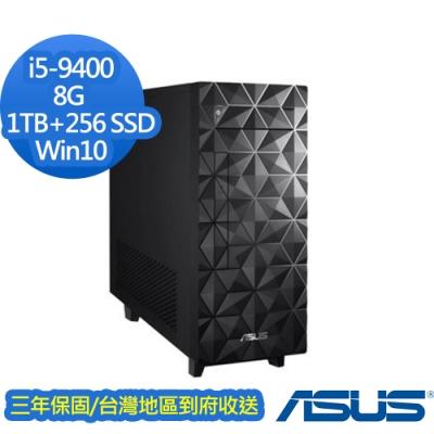 ASUS 華碩 H-S340MF-I59400082T i5-9400六核心/8G/1TB+256G SSD/Win10/三年保固