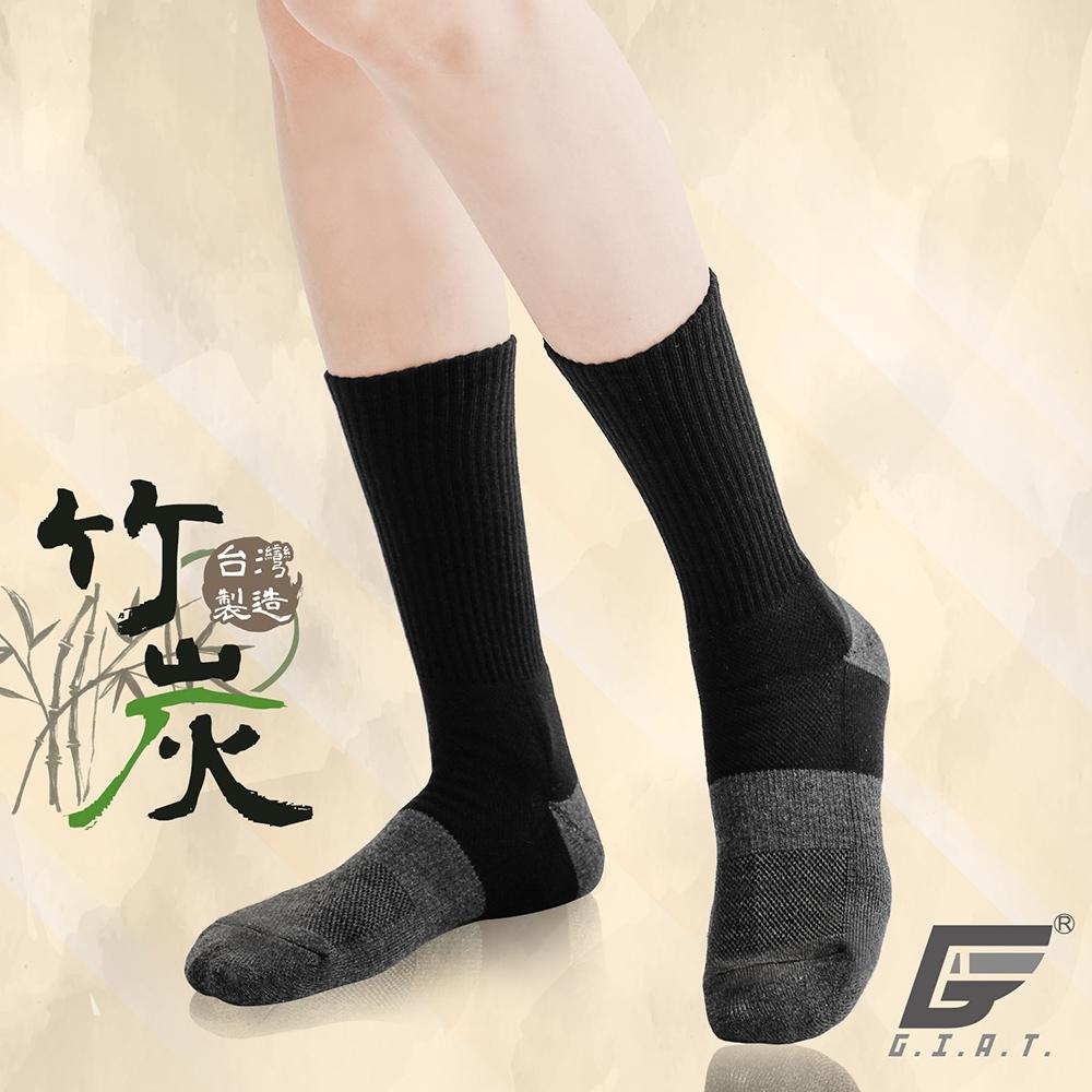 GIAT台灣製竹炭毛巾厚底氣墊小腿襪(男女適用)