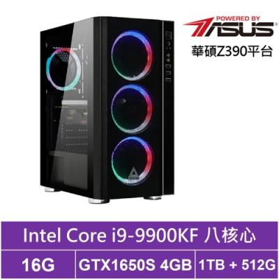 華碩Z390平台[闇焰狂戰]i9八核GTX1650S獨顯電玩機