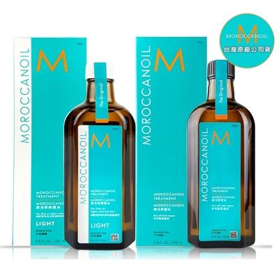 [時時樂限定] MOROCCANOIL 摩洛哥優油 / 摩洛哥輕優油 200ml 兩款可選 內附專用壓頭 原廠總代理公司貨