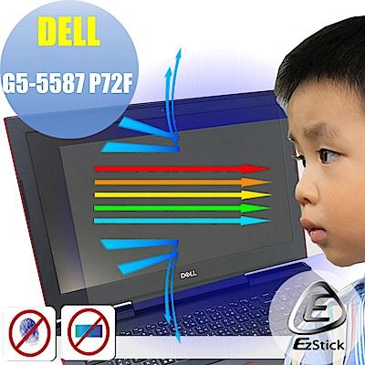 EZstick DELL G5-5587 P72F 防藍光螢幕貼