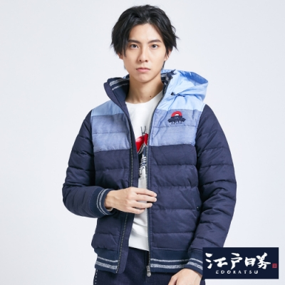 EDO KATSU江戶勝 三色漸層可拆帽羽絨外套-男-丈青