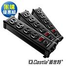 [團購3入組] 蓋世特Castle鋁合金電源突波保護插座 IA4尊爵黑(3孔/4座)延長線