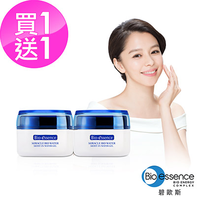 Bio-essence碧歐斯 高水感微量礦物保濕凝露50g(買1送1)