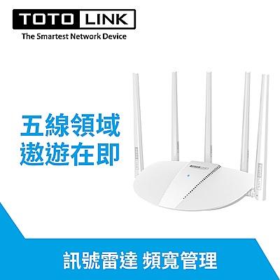 時時樂 TOTO LINK AC1200超世代路由器  A810R