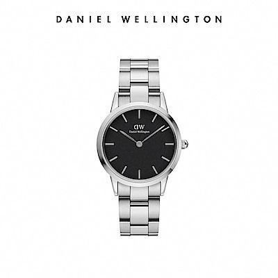 【Daniel Wellington】官方直營 Iconic Link 32mm精鋼錶-耀目亮銀 DW手錶 女錶