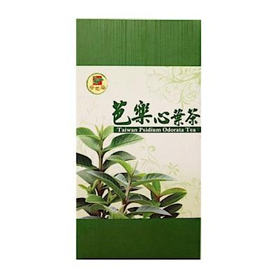 芭樂心葉茶包72入x3盒--台東香芭樂產銷班出產!!