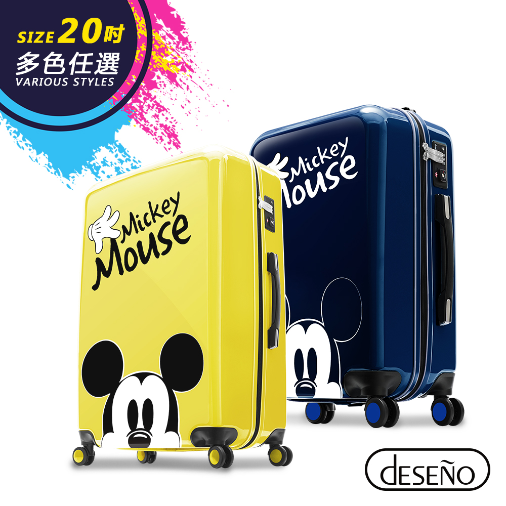 Disney 米奇奇幻之旅20吋PC鏡面拉鍊箱(多色任選)