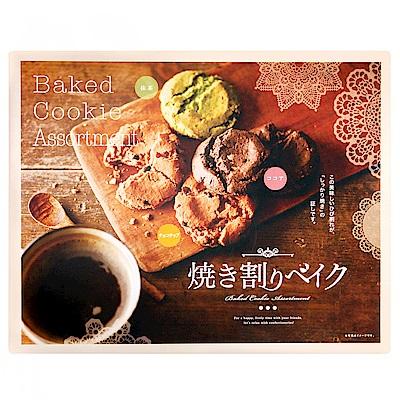 齊藤製果 Baked Cookie綜合餅乾禮盒(234g)