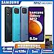 [保護殼組合] Samsung M12 (4G/128G) 6.5吋 4+1鏡頭智慧手機 - 新品 product thumbnail 2