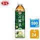 【愛之味】健康油切分解茶590ml(24入/箱) product thumbnail 1