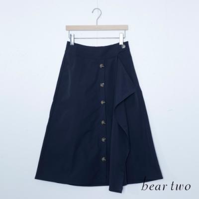 beartwo-素色文青休閒長裙-深藍