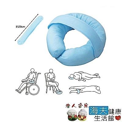 老人當家 海夫 ANGEL 透氣散熱 多尺寸 附固定帶 U型枕