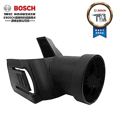 德國BOSCH 原廠配件 GKS 190 專用集塵接頭 集塵連接器 轉接座