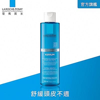 理膚寶水 敏感性頭皮溫和洗髮露200ml 舒緩頭皮