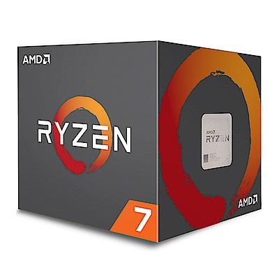 AMD Ryzen 7 2700X 3.7GHz 八核心中央處理器