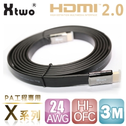 Xtwo X系列PA工程專用HDMI2.0 3D/4K影音傳輸線 3M