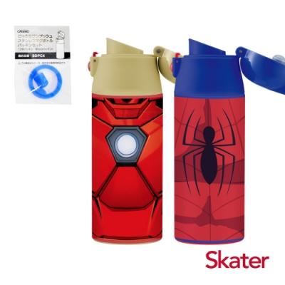 Skater直飲不鏽鋼保溫瓶(360ml)送直飲墊圈