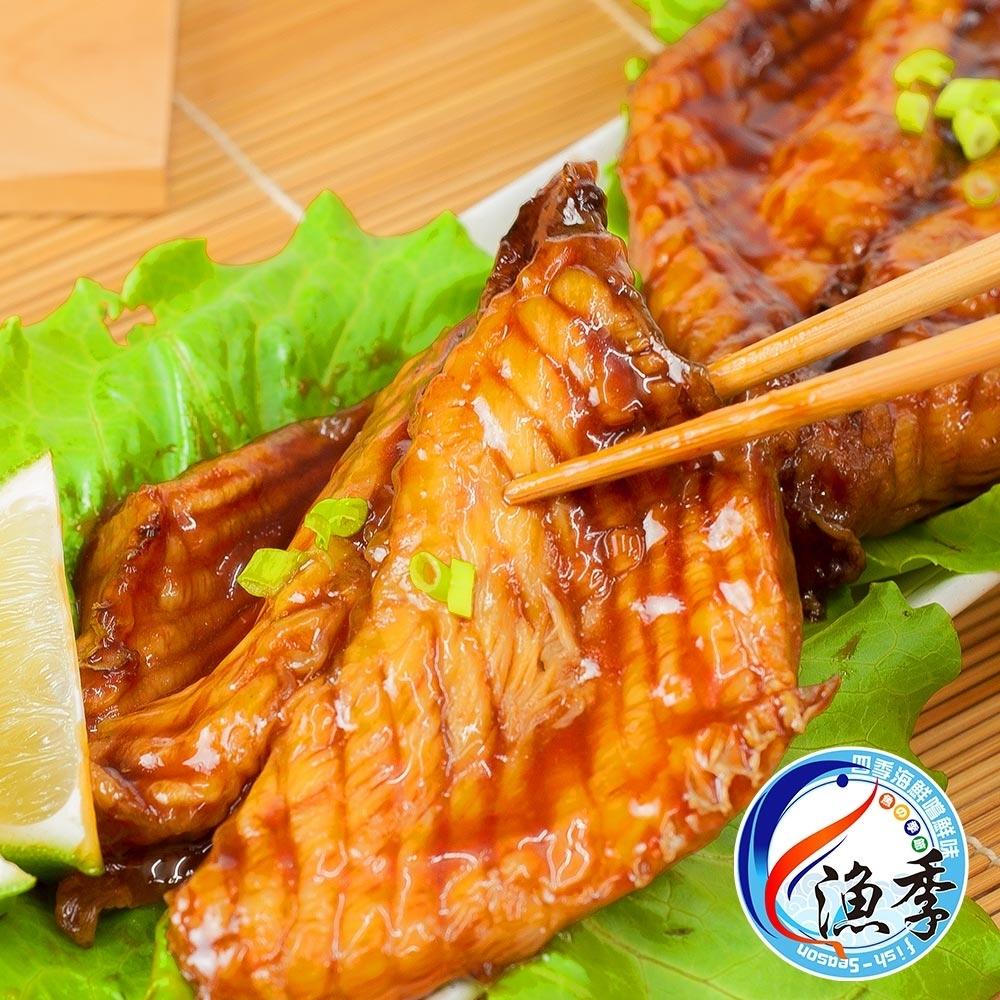 【漁季水產】頂級蒲燒鯛魚片5包組(200g±10%/包)