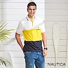 Nautica 三色拼接吸濕快乾短袖POLO衫-黃藍