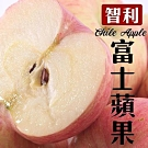 【天天果園】智利大顆富士蘋果原箱20kg(56-64顆)