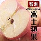 【天天果園】智利大顆富士蘋果5kg(約14顆)