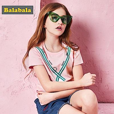 Balabala巴拉巴拉-胸前交叉領巾印花造型袖上衣-女(2色)