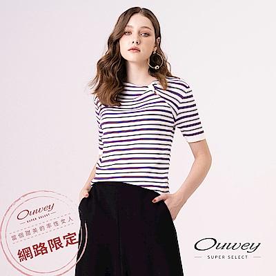 OUWEY歐薇 蝴蝶結裝飾條紋針織上衣(白)