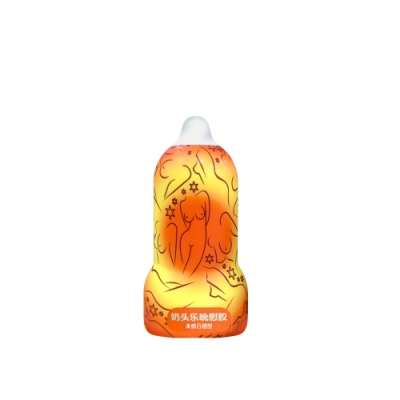 Leten-奶頭樂吮吸飛機杯-柔情百褶型 橘