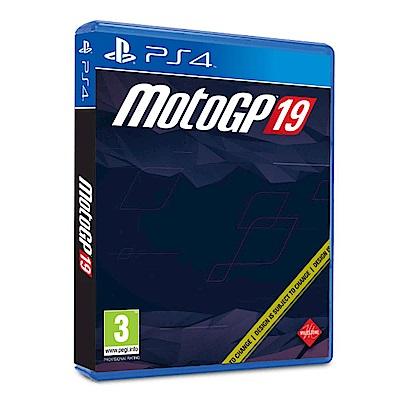 (預購) 世界摩托車錦標賽 MotoGP 2019 -- PS4 歐版 英文版