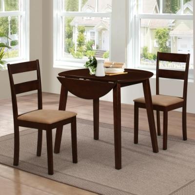 Boden-歐維克3尺拉合圓形餐桌椅組合(一桌二椅)-90x90x75cm